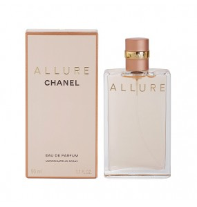 Chanel Allure EDP FOR WOMAN